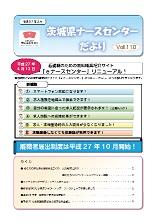 jg-NCdayori-110