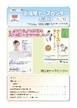 jg-NCdayori-112